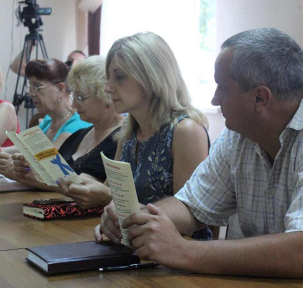 З нагоди Всесвітнього дня боротьби з торгівлею людьми на Криворізькому факультеті ДДУВС провели тематичну лекцію