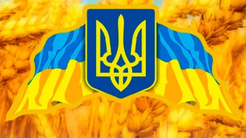 Хочу особисто привітати вас із нагоди Дня Державного Прапора та 27-ої річниці Незалежності України.