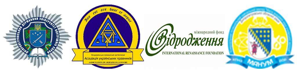 Запрошуємо взяти участь у Всеукраїнській науково-практичній конференції!