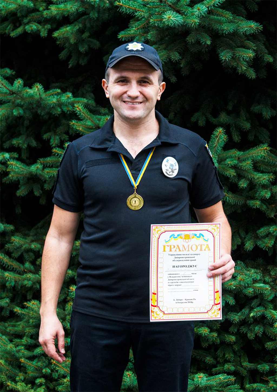 майор поліції Євген Зеленський