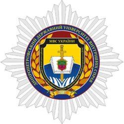 Запорізький центр первинної професійної підготовки «Академія поліції»
