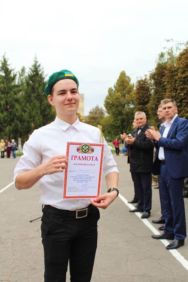 Молодь Кривого Рогу взяла участь у військово-патріотичній грі «Спалах»