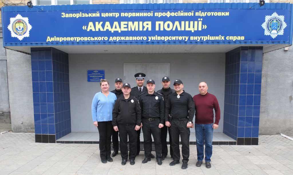 Відділення організації служби ЗЦППП «Академія поліції» ДДУВС