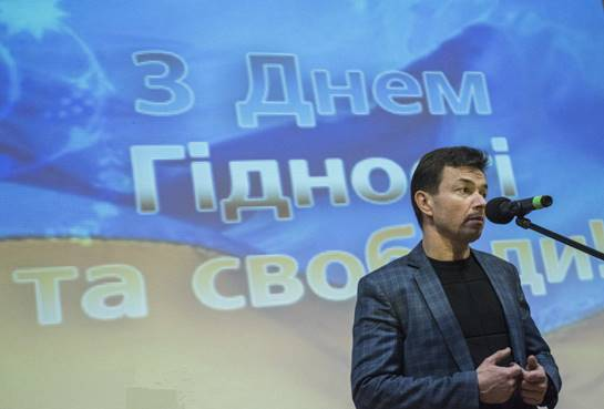 У ДДУВС презентували фільм та книгу про оборону Луганського аеропорту