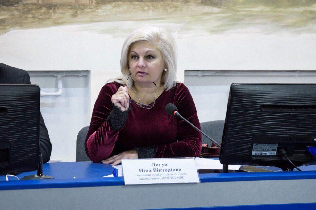 Реабілітація учасників АТО: реалії та перспективи