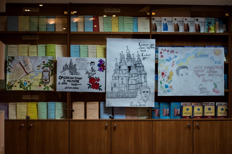 «Безсмертне плем'я України…»: студенти і курсанти вшанували пам'ять Олеся Гончара