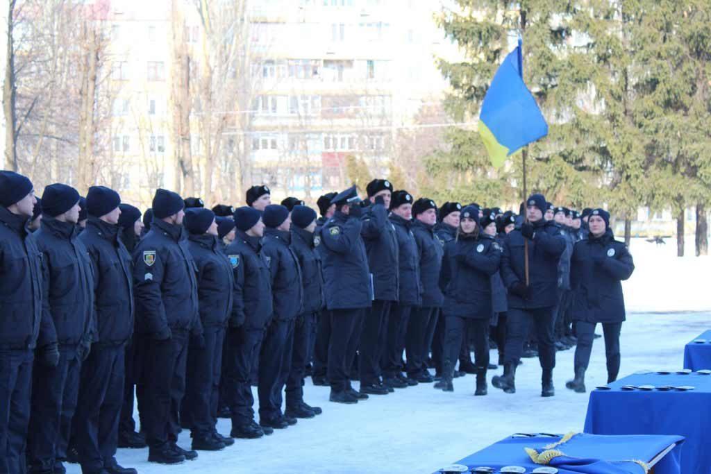 У Кривому Розі 67 новобранців поліції склали Присягу