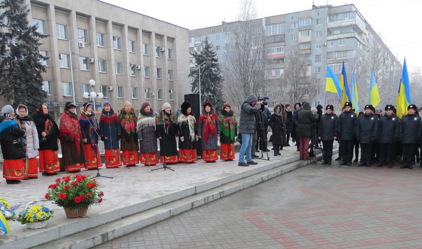 У Запоріжжі відзначили День Соборності України
