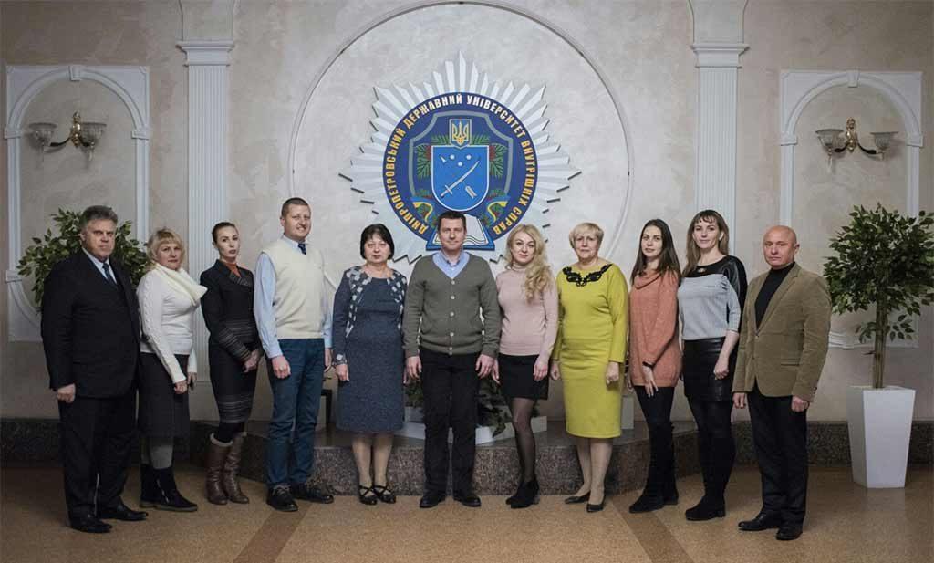Факультет соціально-психологічної освіти та управління