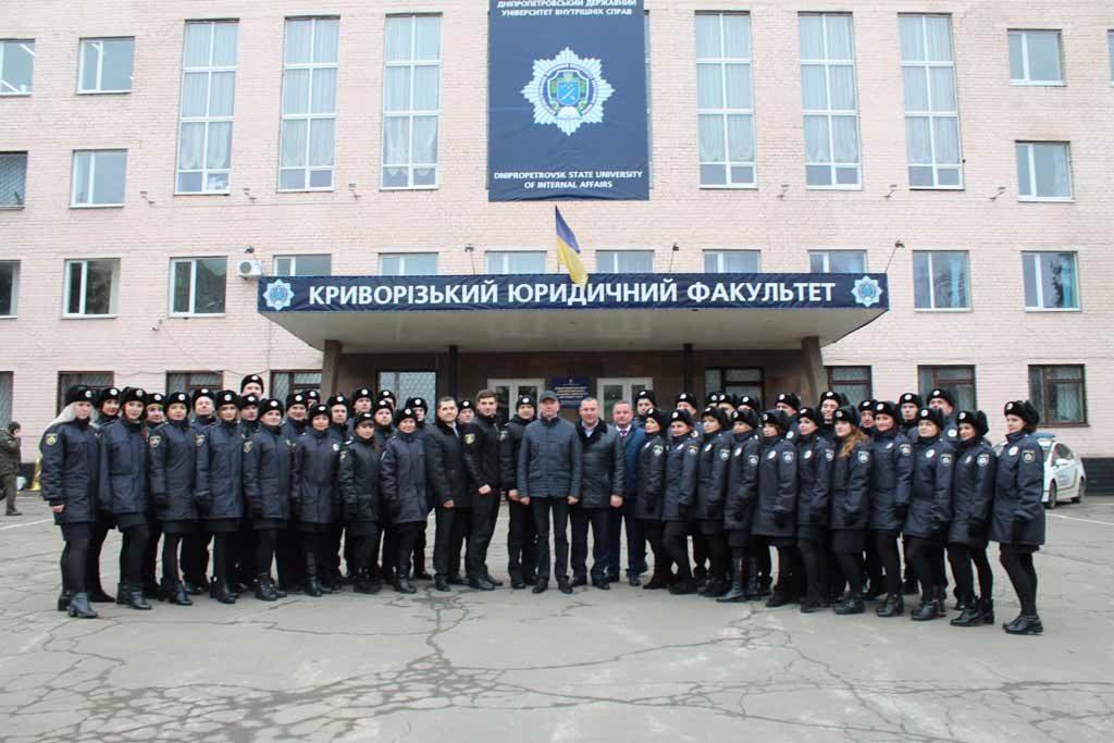 Поліцейські у Кривому Розі присягли на вірність українському народові