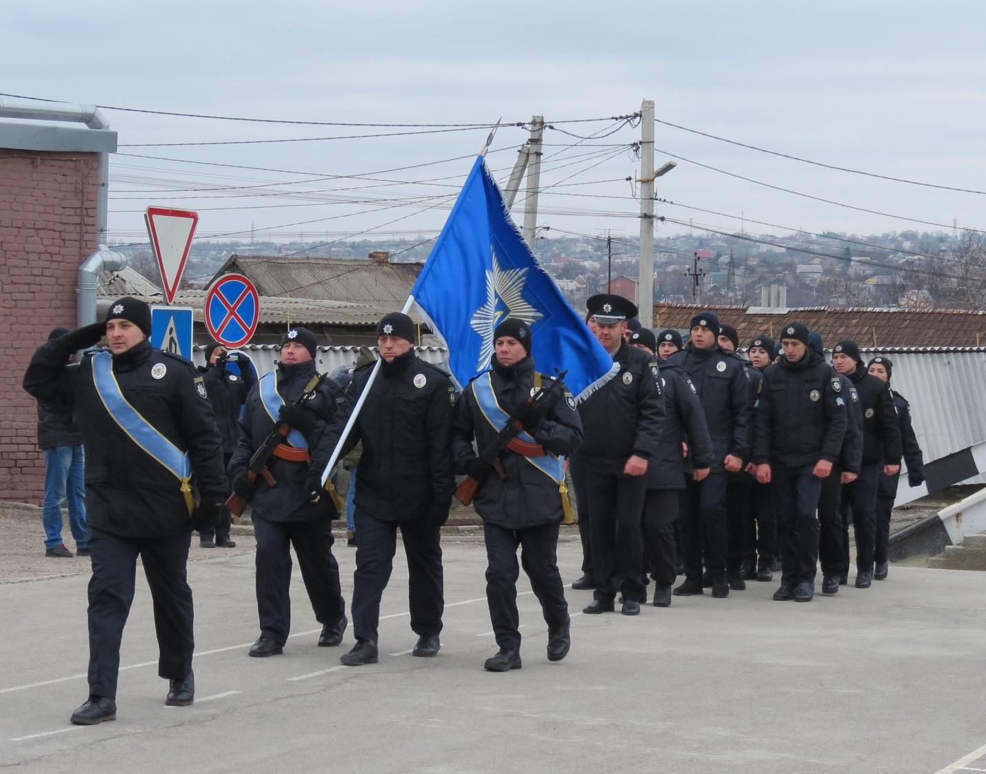 Випускники «Академії поліції» вже на варті правопорядку