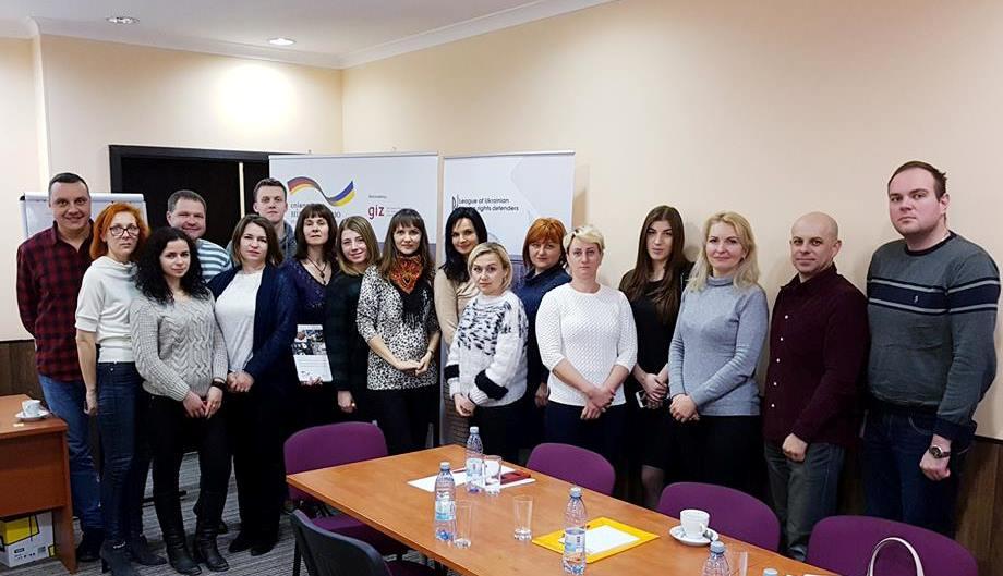 Представники ДДУВС взяли участь у тренінгу «Запобігання домашньому насильству, захист потерпілих, гендерна дискримінація, практика ЄСПЛ»