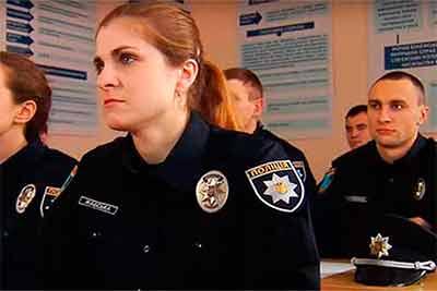 Навчання поліції м. Дніпр у ДДУВС