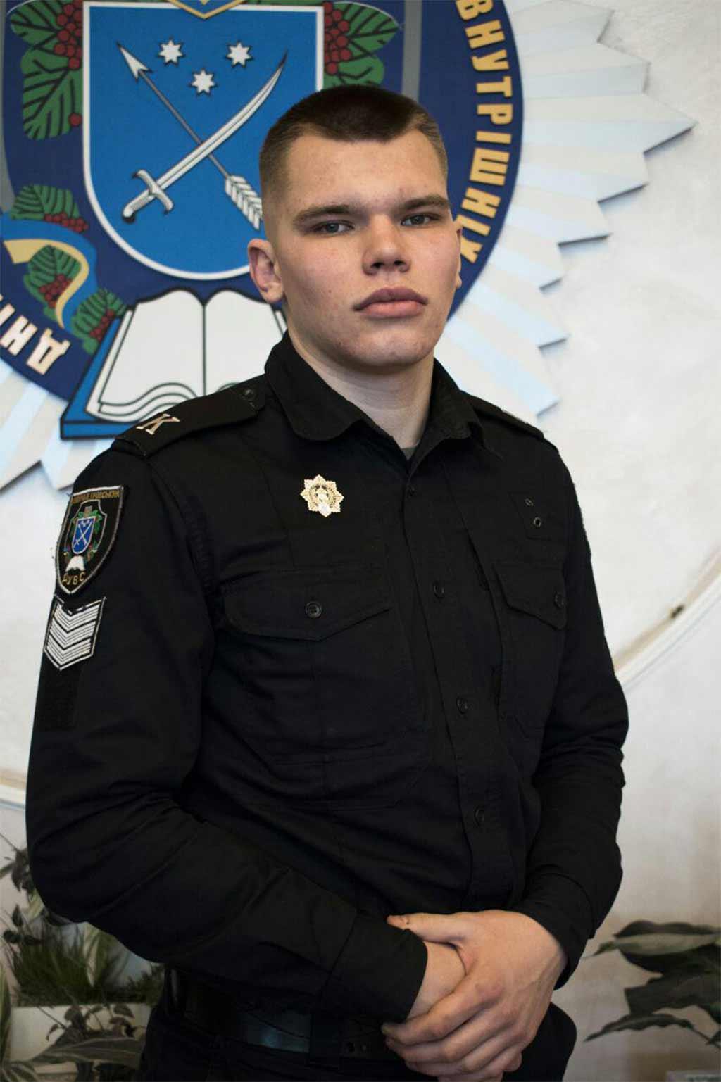 Марочко Кирило Сергійович