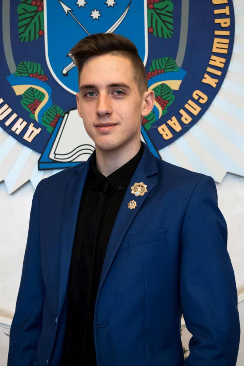 Питлюк Владислав Русланович