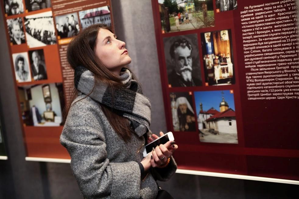 «Викладачі ДДУВС організували для своїх студентів навчально-виховне заняття у музеї АТО