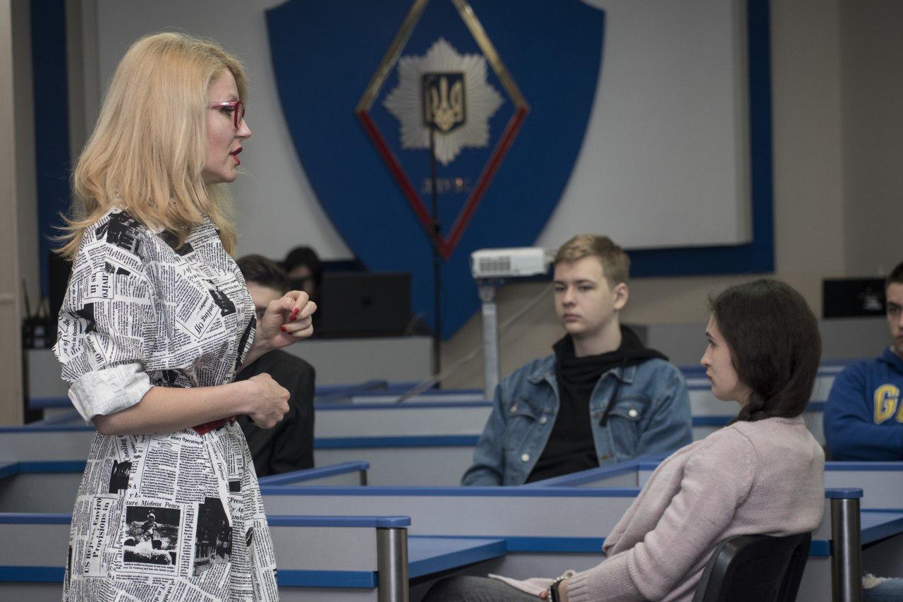 Систему «YouControl» презентували студентам ДДУВС