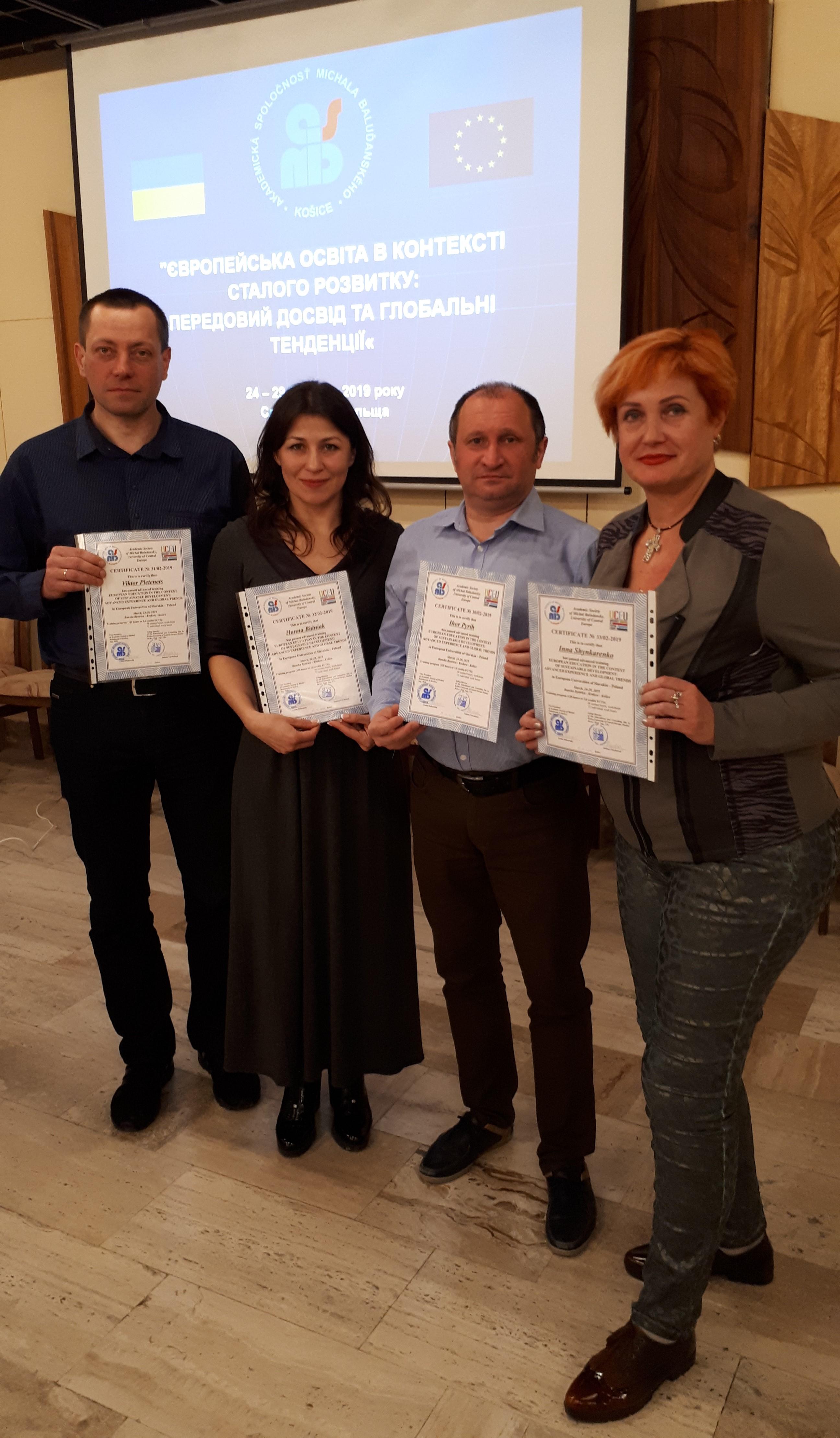 Спеціалісти ДДУВС пройшли стажування у провідних вишах Польщі та Словаччини