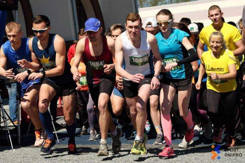 У «Лавині» відбувся Sport Day: разом із дніпрянами бігали курсанти ДДУВС