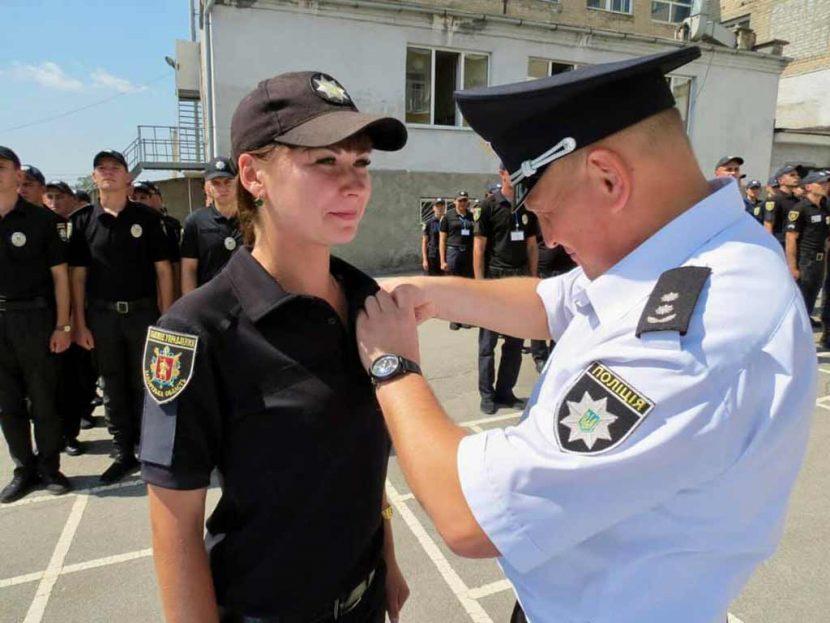 У Запоріжжі 20 новобранців поліції склали Присягу