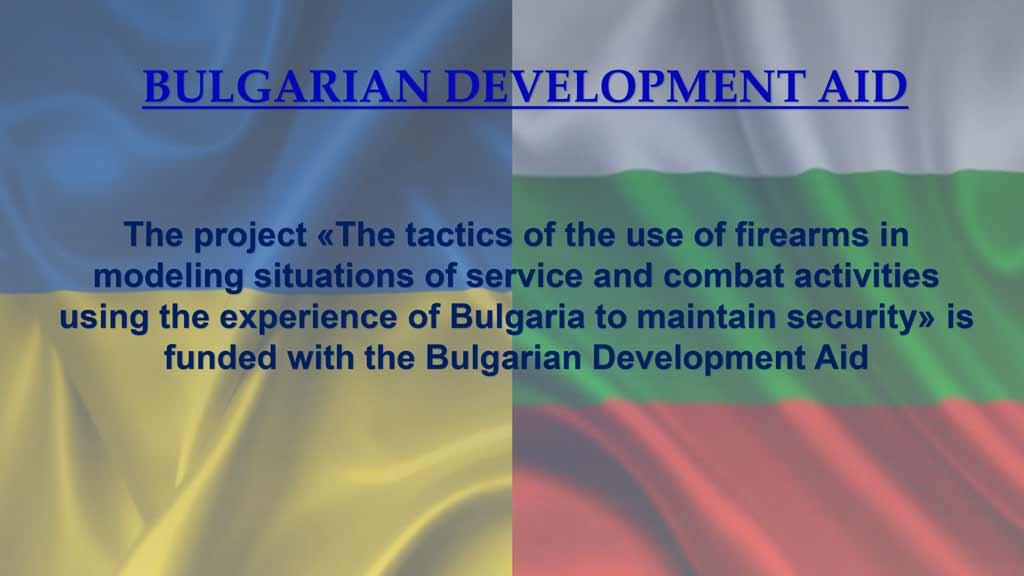 BULGARIAN DEVELOPMENT AID