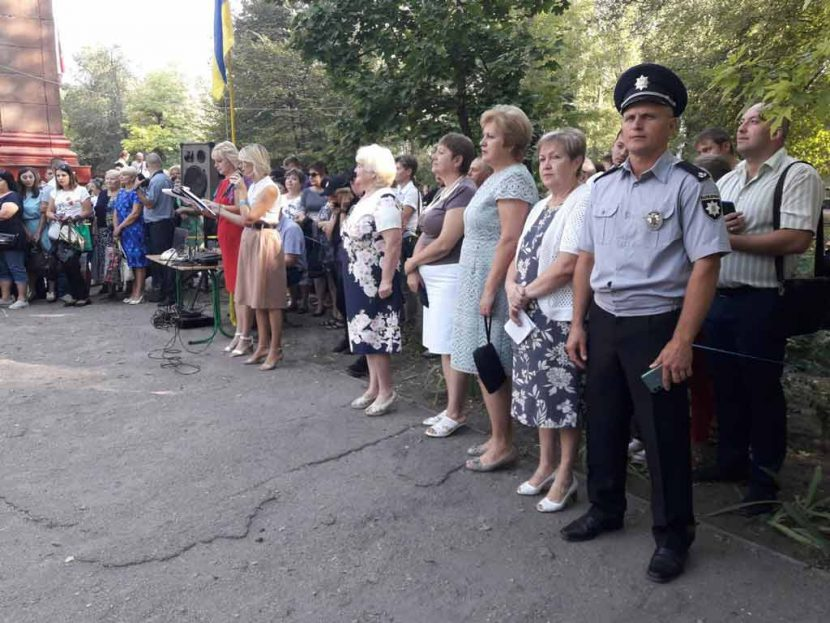 Представники «Академії поліції» привітали школярів із Днем знань