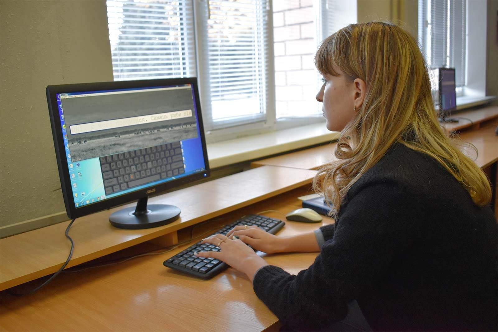 змагання зі швидкісного набору тексту на комп'ютері