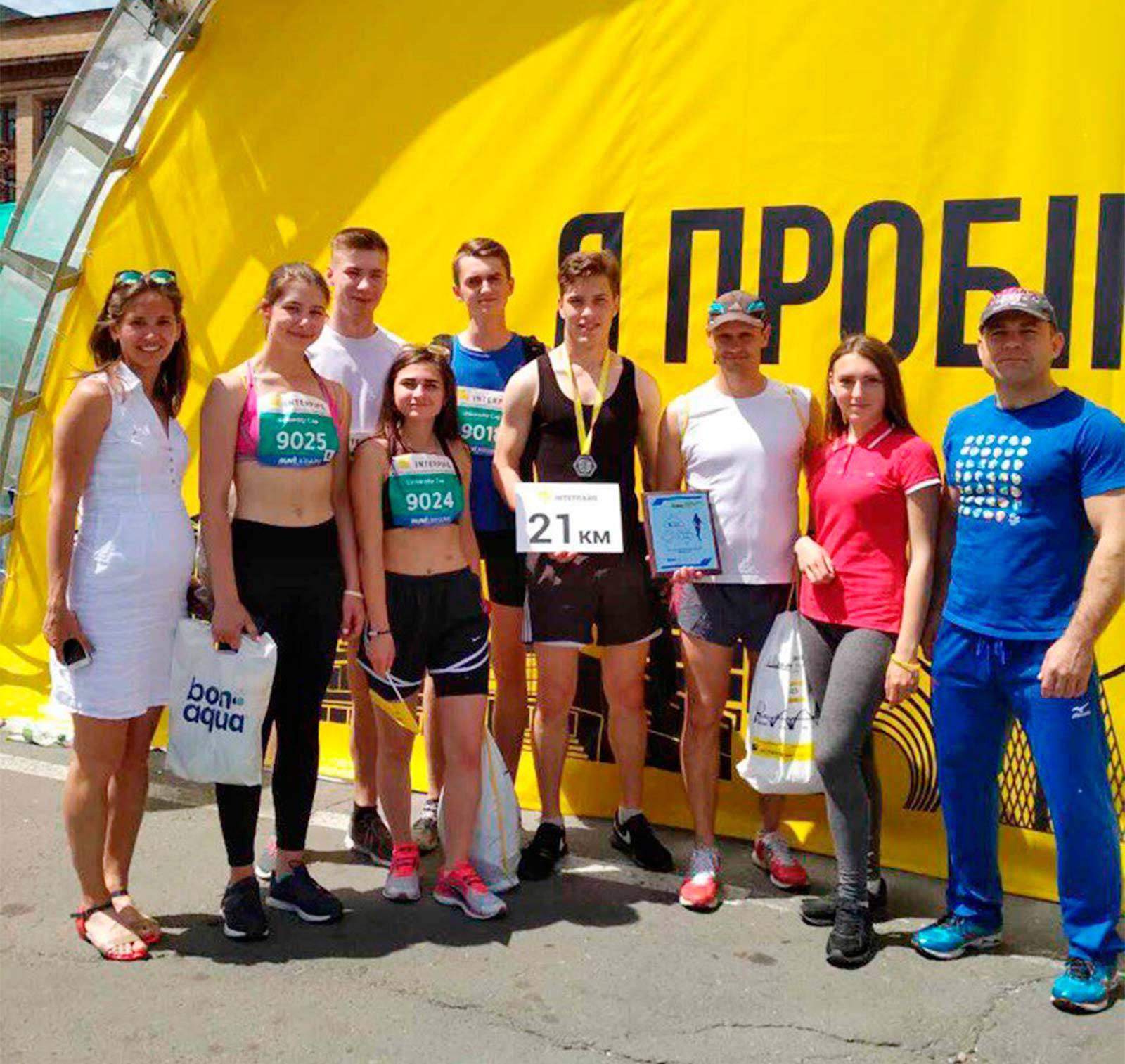 Дніпровський Напівмарафон - Interpipe Dnipro Half Marathon 2017