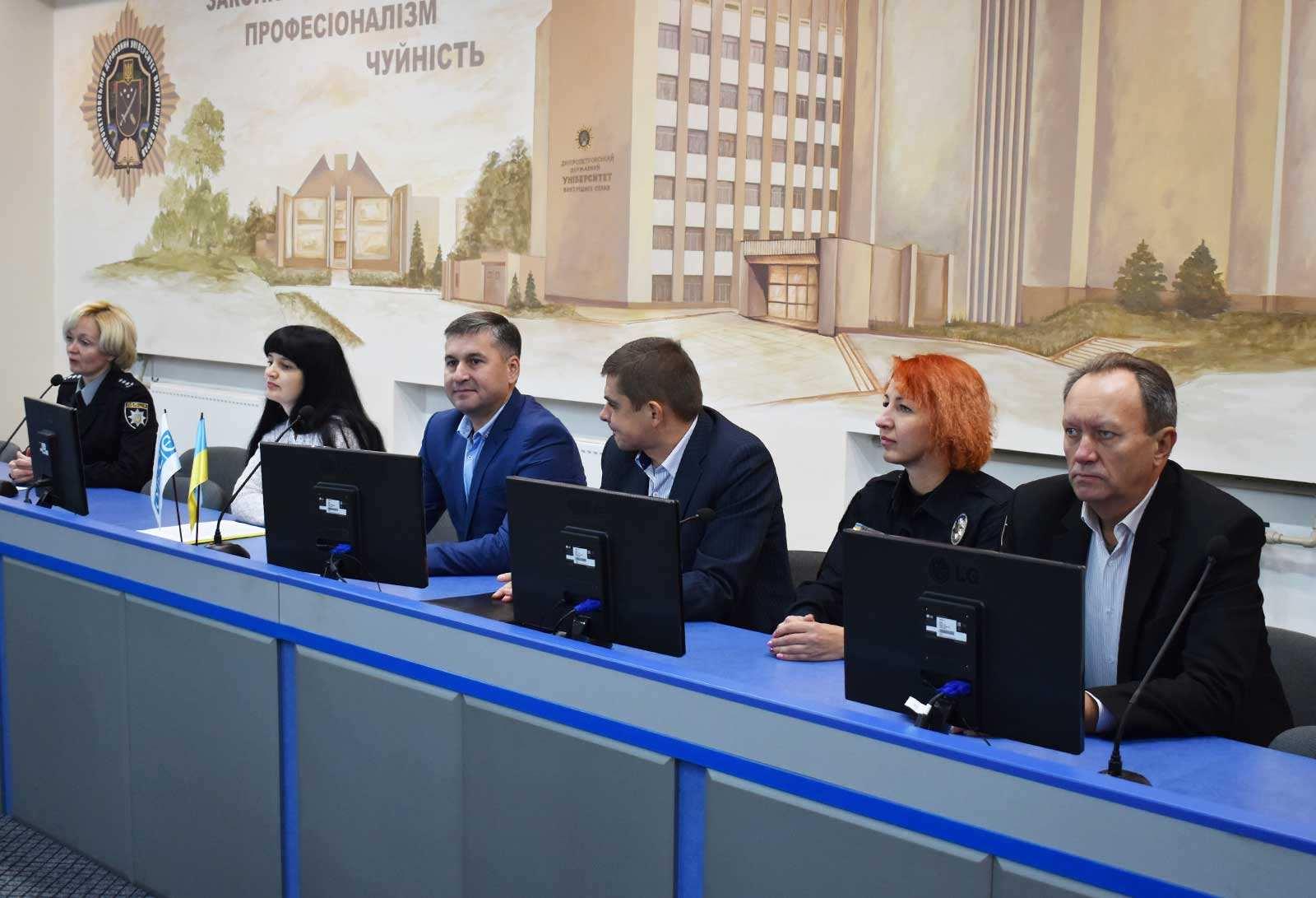 У Дніпропетровському державному університеті внутрішніх справ розпочався тренінг