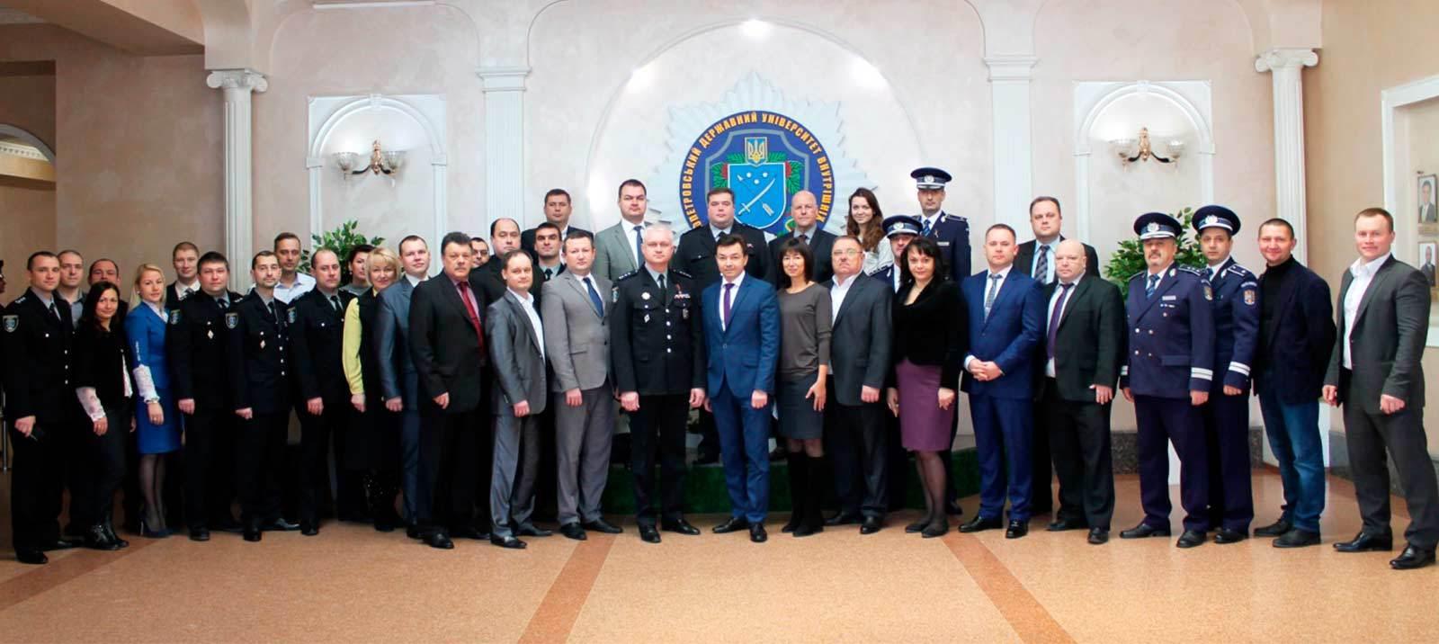 Актуальні питання забезпечення громадського порядку та безпеки в сучасних умовах: вітчизняний і міжнародний досвід