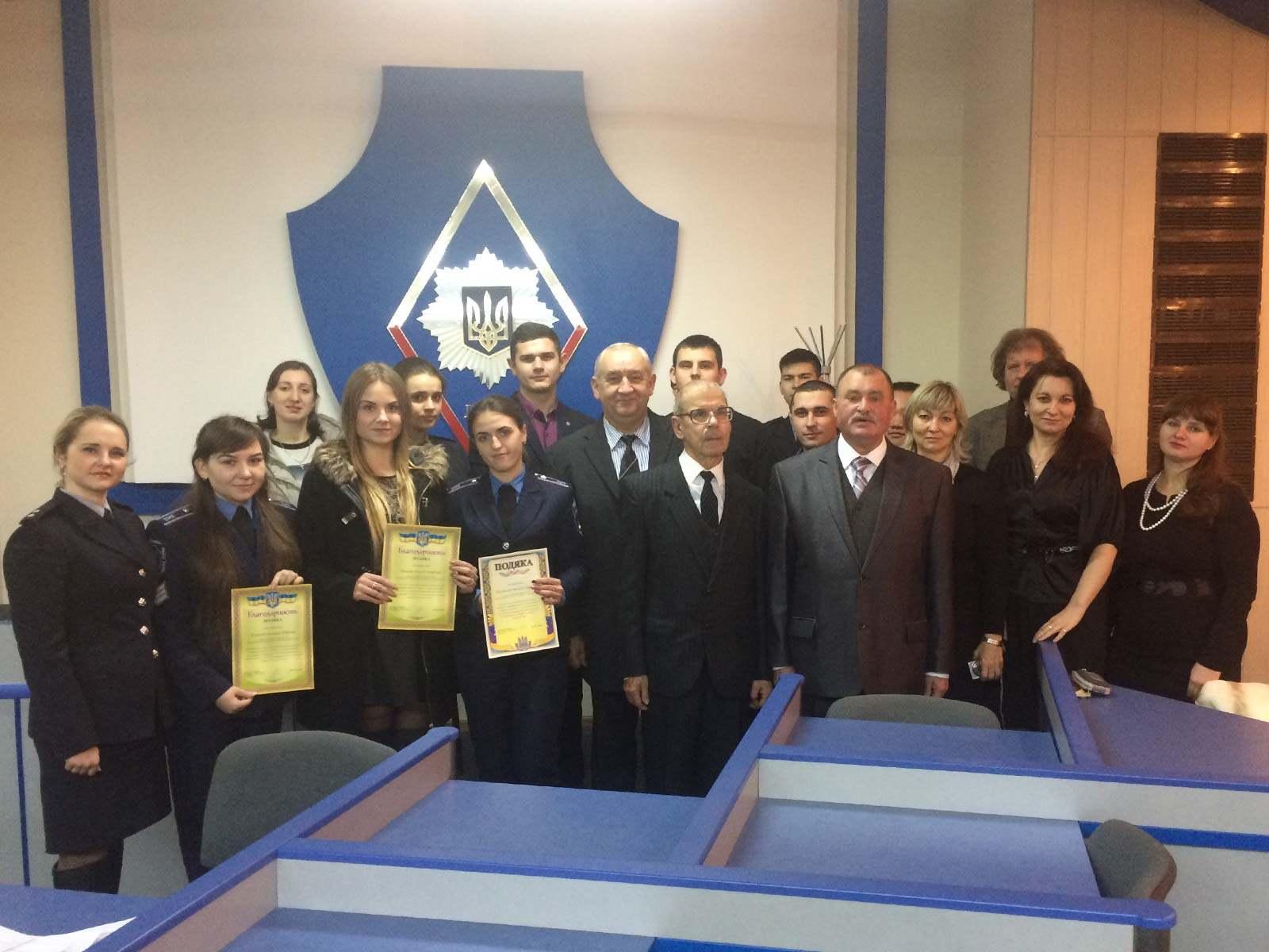 У Всесвітній день філософії у Дніпропетровському державному університеті внутрішніх справ пройшов науково-практичний семінар