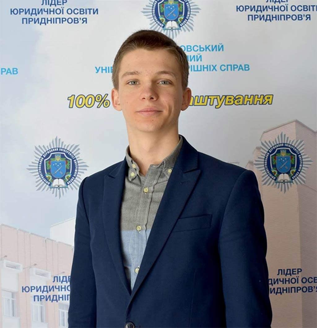 Ліцеїст Максим Свисенко