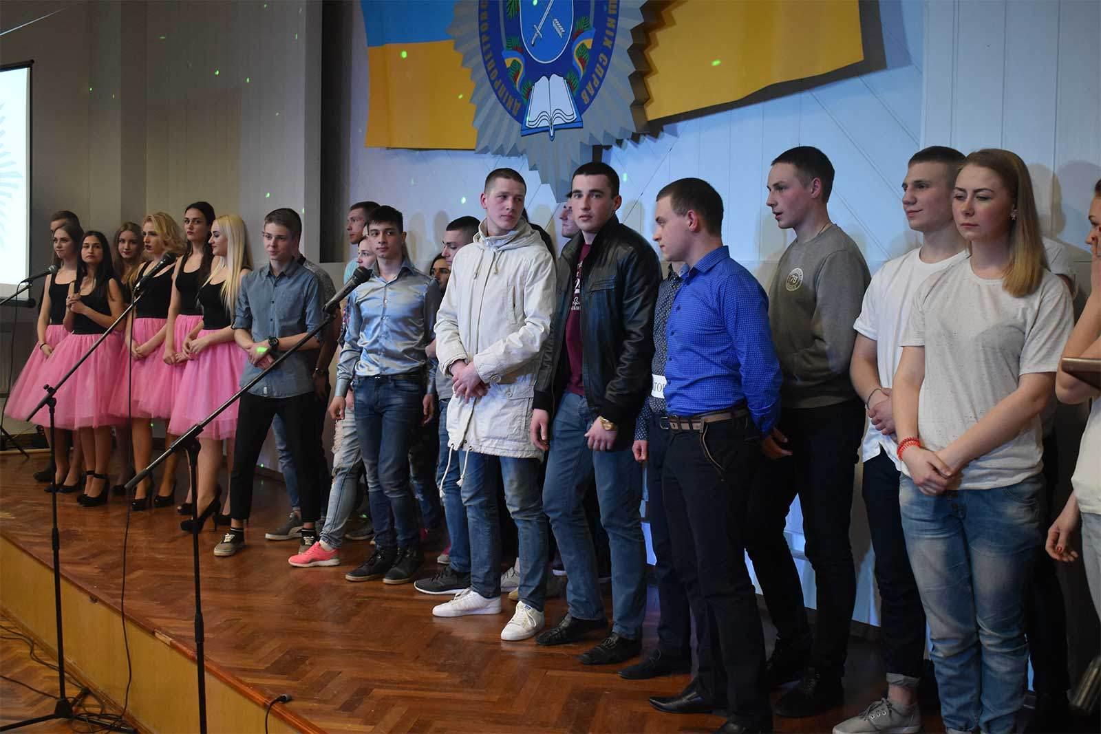 Дніпропетровський державний університет – кращий навчальний заклад