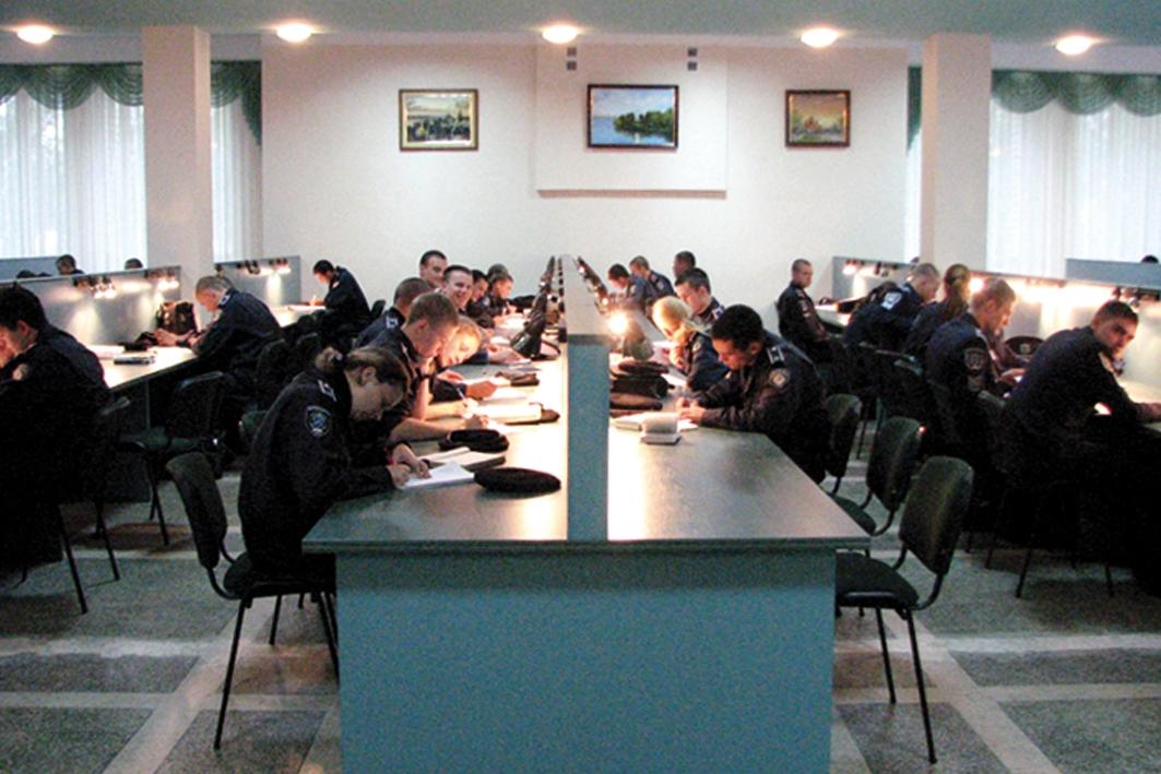 Бібліотека Дніпропетровського державного університету внутрішніх справ