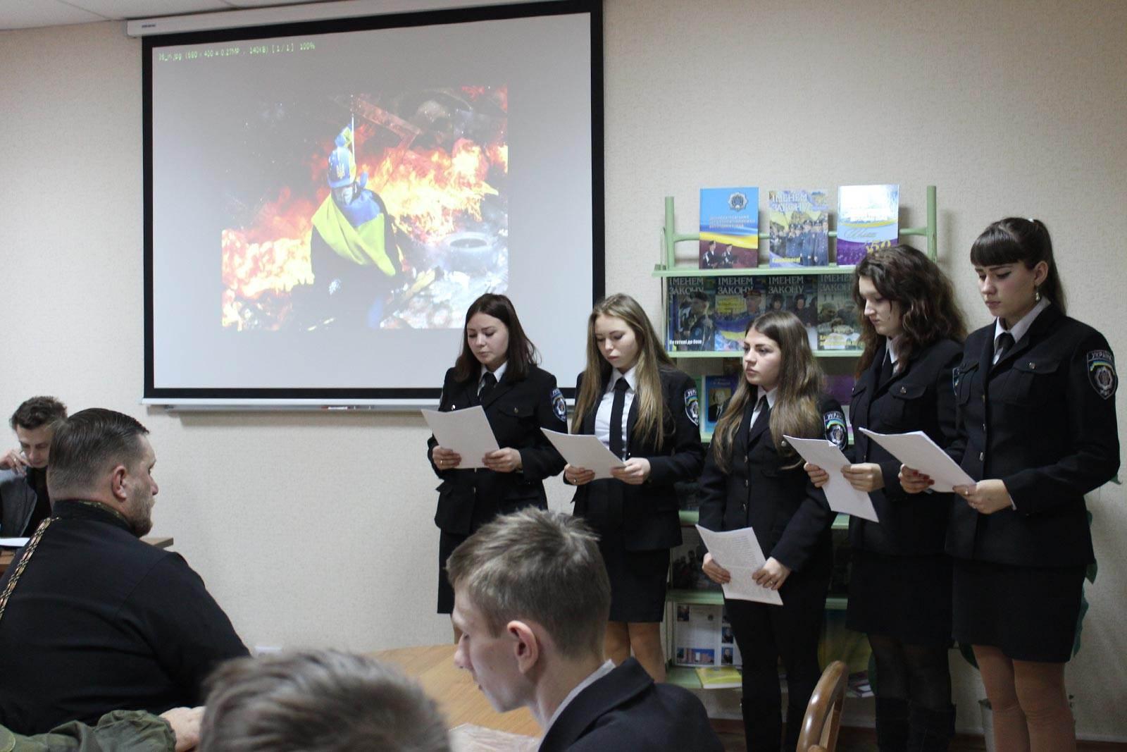 Студенти Криворізького факультету ДДУВС вшанували пам'ять героїв Небесної Сотні