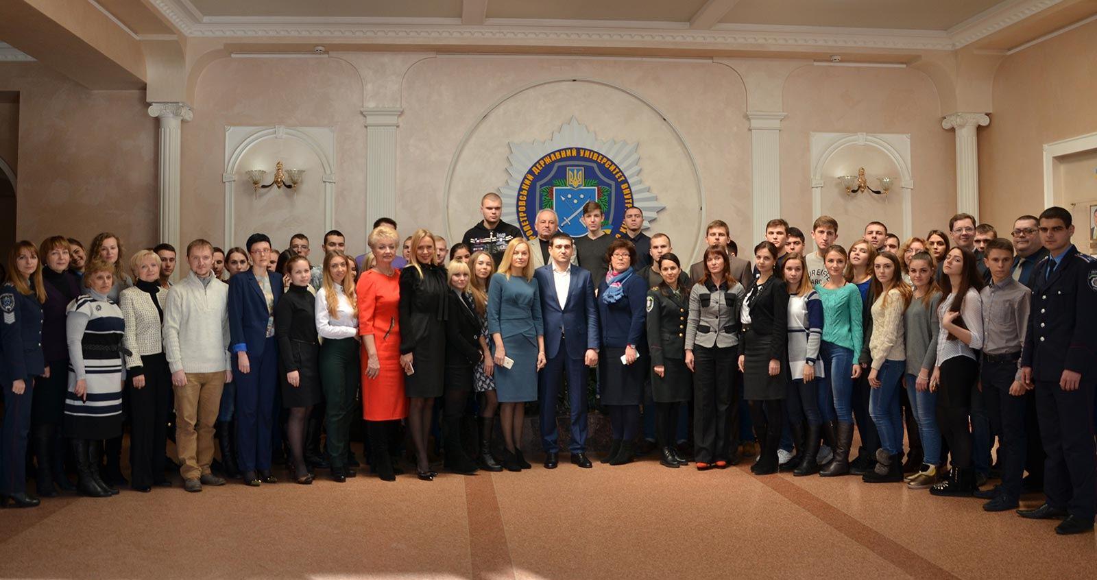 У Дніпропетровському державному університеті внутрішніх справ відбувся форум на тему «Насильство у сім'ї як соціальна проблема»