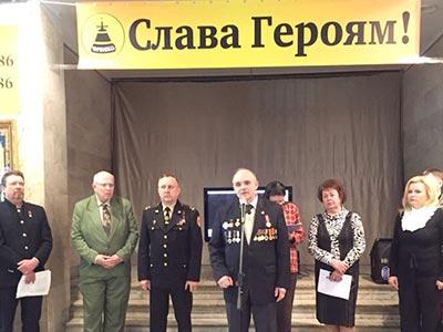 ДДУВС представив композицію на виставці, присвяченій 30-річчю Чорнобильської катастрофи