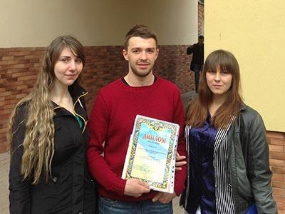 Команда університету посіла третє місце на Всеукраїнській студентській олімпіаді з права