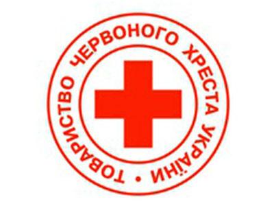 Закликаємо всіх небайдужих долучитися до акції Червоного Хреста «Милосердя»