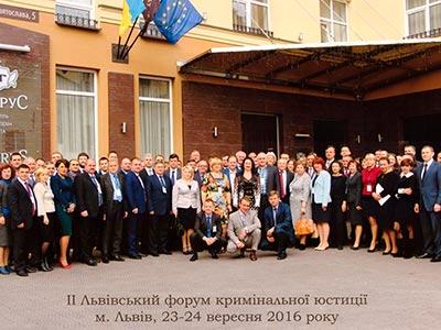 Співробітники ДДУВС взяли участь у роботі другого Львівського форуму з кримінальної юстиції