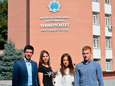 Студенти-магістри ДДУВС відправляються на навчання до Польщі