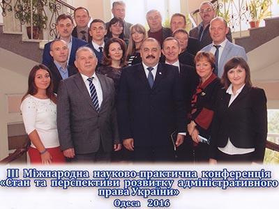 Стан та перспективи розвитку адміністративного права України