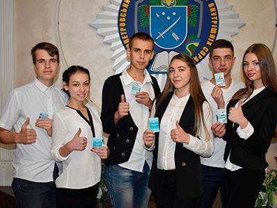 17 листопада відбудеться Міжнародний день студентів