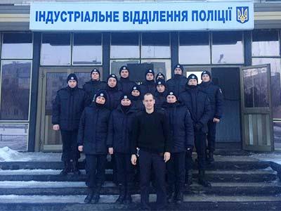 Курсанти 1-го курсу ДДУВС проходять ознайомчу практику в підрозділах ГУНП в Дніпропетровській області