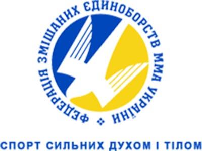 Серед призерів чемпіонату області зі змішаних єдиноборств – курсанти ДДУВС