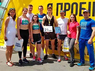 Дніпровський Напівмарафон (Interpipe Dnipro Half Marathon 2017)