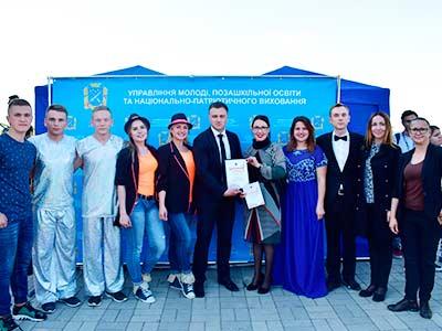 Університет став лауреатом конкурсу-фестивалю самодіяльної творчості
