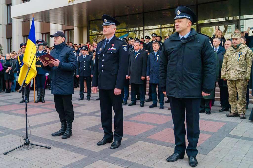 Заходи з нагоди відзначення Дня захисника України