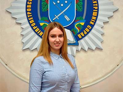 Студентка ДДУВС отримала обласну іменну стипендію