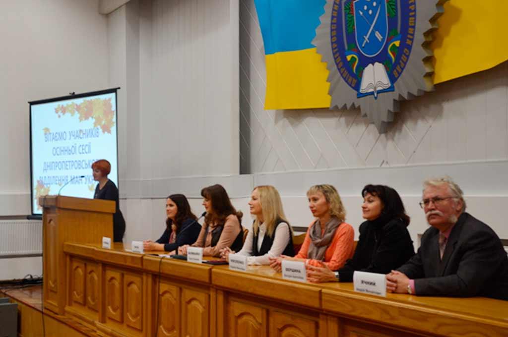 Мала академія наук учнівської молоді відділення філософії та суспільствознавства.